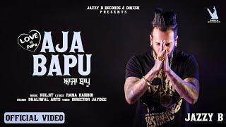 Aaja Bapu Lyrics