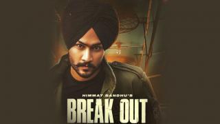 Break Out Lyrics