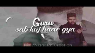 Guru Sab Kuch Haar Gaya Lyrics