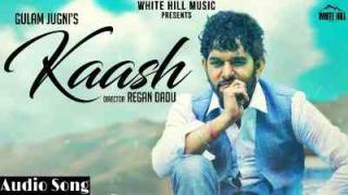 Kash Tere Ishq Mein Neelam Ho Jao Lyrics