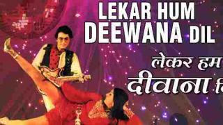 Lekar Hum Deewana Dil Lyrics