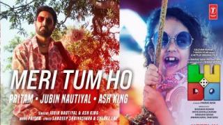 Meri Tum Ho Song Lyrics