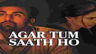 Pal Bhar Theher Jao Lyrics