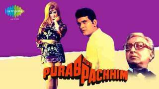 Purva Suhani Aayi Re Lyrics