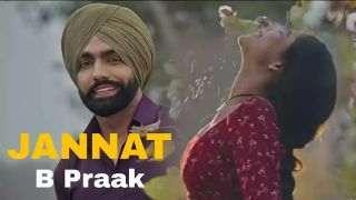 Tera Hasna Bhi Jannat Hai Lyrics