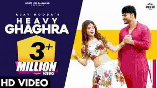 Teri Patli Kamar Leya Doon Heavy Ghaghra Lyrics