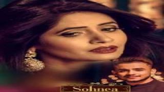 Tu Hi Meri Duniya Jahan Ve Lyrics